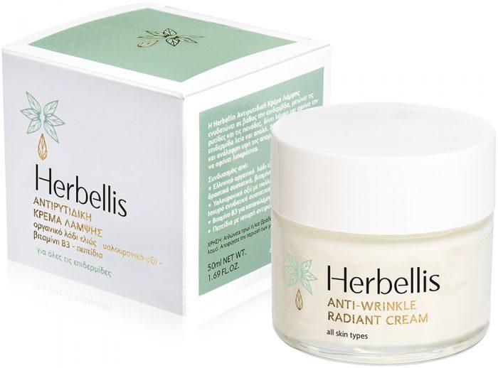Αντιρυτιδική Κρέμα Λάμψης - Herbellis