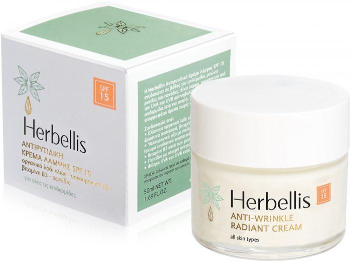 Αντιρυτιδική Κρέμα Λάμψης SPF 15 - Herbellis