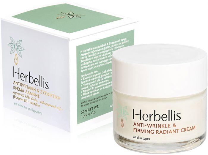 Αντιρυτιδική και Συσφικτική Κρέμα Λάμψης - Herbellis
