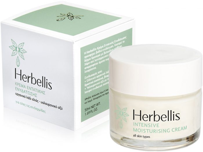 Κρέμα Εντατικής Ενυδάτωσης - Herbellis