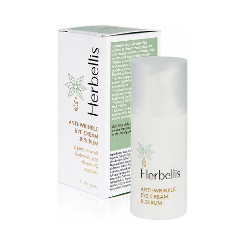 Αντιρυτιδική Κρέμα & Serum Ματιών - Herbellis