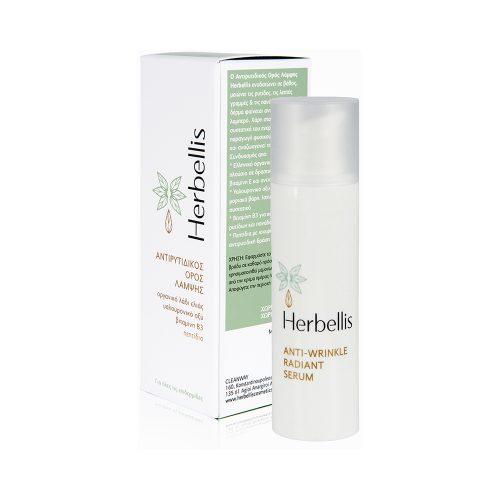 Αντιρυτιδικό Serum Λάμψης - Herbellis